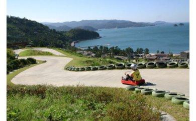 九州唯一の『ローラーリュージュ』がある芦北海浜総合公園